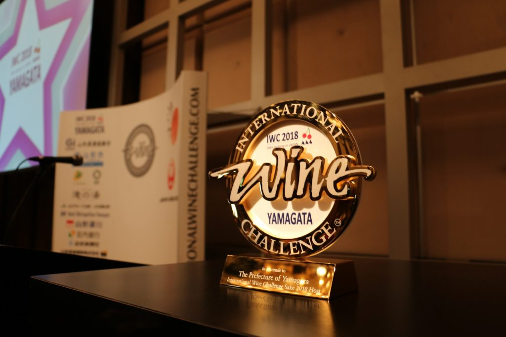 IWC2018 授賞式 記念メダル