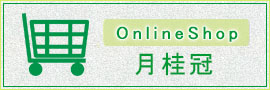 月桂冠 オンラインショップ バナー