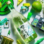 『サムライロック』は夏にぴったりの日本酒カクテル