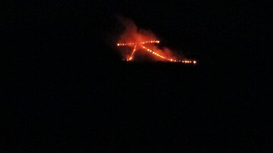 五山送り火