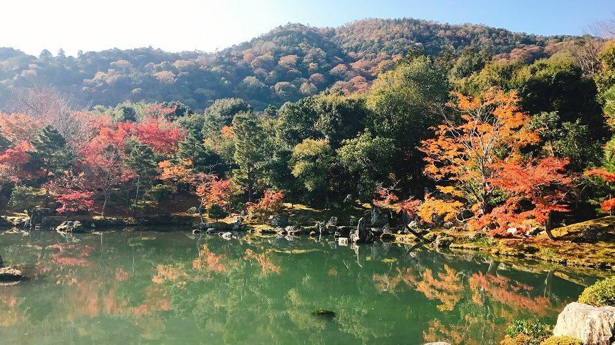 曹源池庭園 紅葉