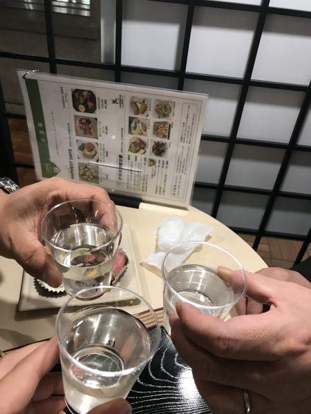 SAKEZO'S BAR 乾杯