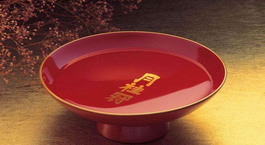 月桂冠 正月 日本酒 朱盃