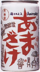 1978梅エキス入り甘酒