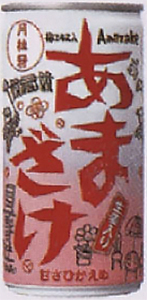 1999はちみつ、梅エキス、生姜入り甘酒