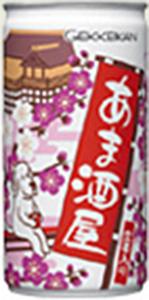 2003あま酒屋(レシピ見直し、仕様変更)