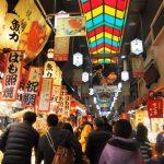 「錦のうまいもんと京の日本酒祭り2019」開催!
