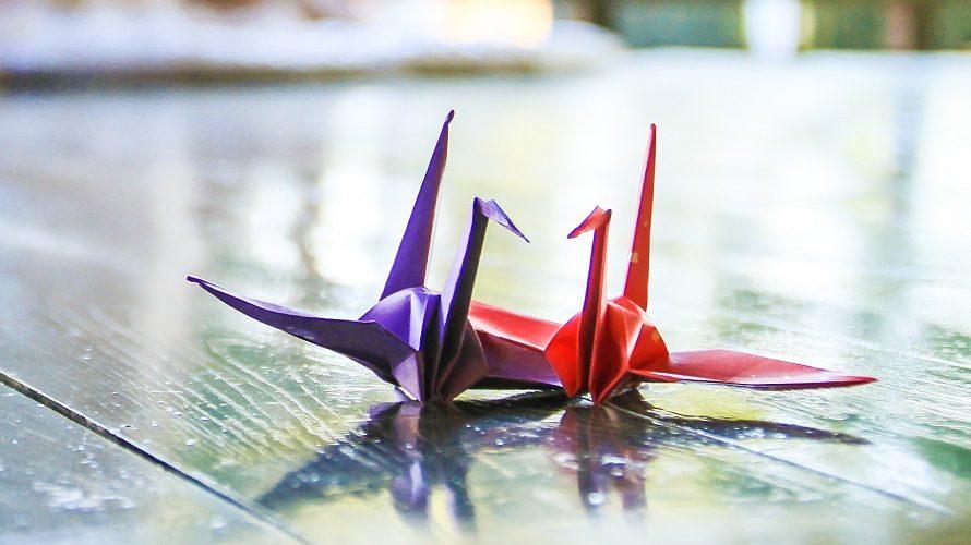 折り鶴 夫婦