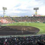 甲子園球場で日本酒!春のセンバツ高校野球大会に行ってきました