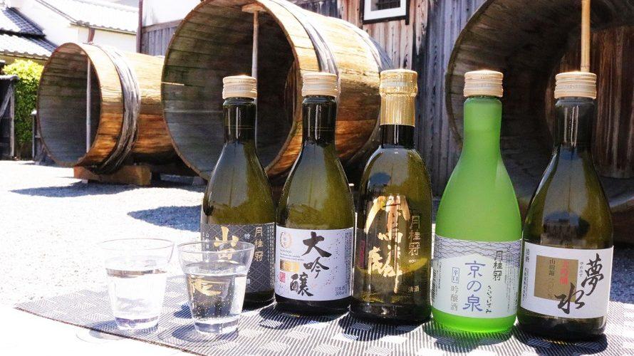 父の日限定 日本酒 飲み比べセット