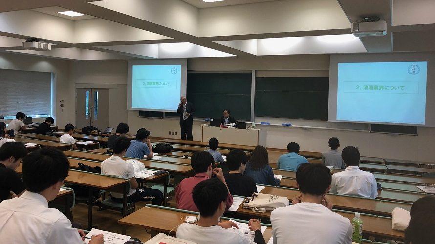 京都産業大学 講義 全体画像