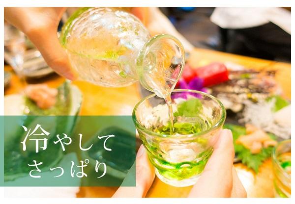 ノンアルコール日本酒 月桂冠 スペシャルフリー 飲み方