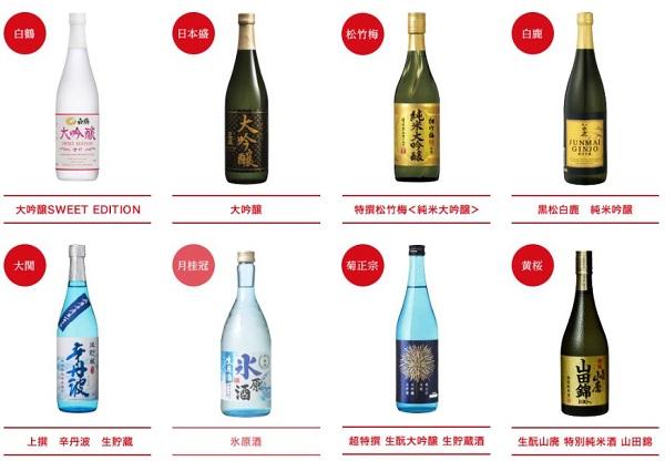 日本酒ロックで雪見酒 日本酒