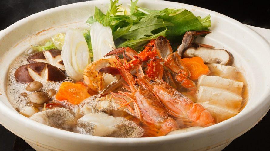 11月7日は鍋の日!由来や鍋料理に合う日本酒をご紹介