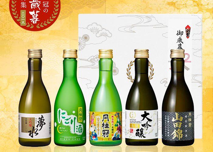 お歳暮限定 日本酒 飲み比べセット ヘッダーバナー