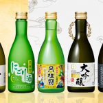 【お歳暮・お正月におすすめ】金箔入りの日本酒が入った豪華飲み比べセット!