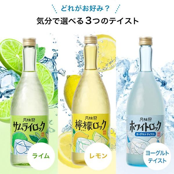 日本酒ロック 3種