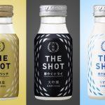 【新商品】THE SHOT 爽やかホワイト うすにごり発売!公式ショップで1本から購入できます