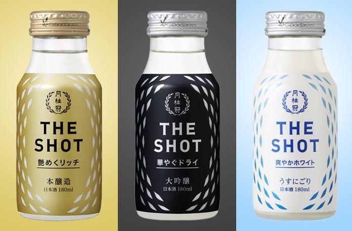 月桂冠 THE SHOT 選べる3種 アイキャッチ