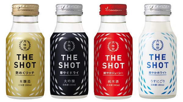 THE SHOT 4本